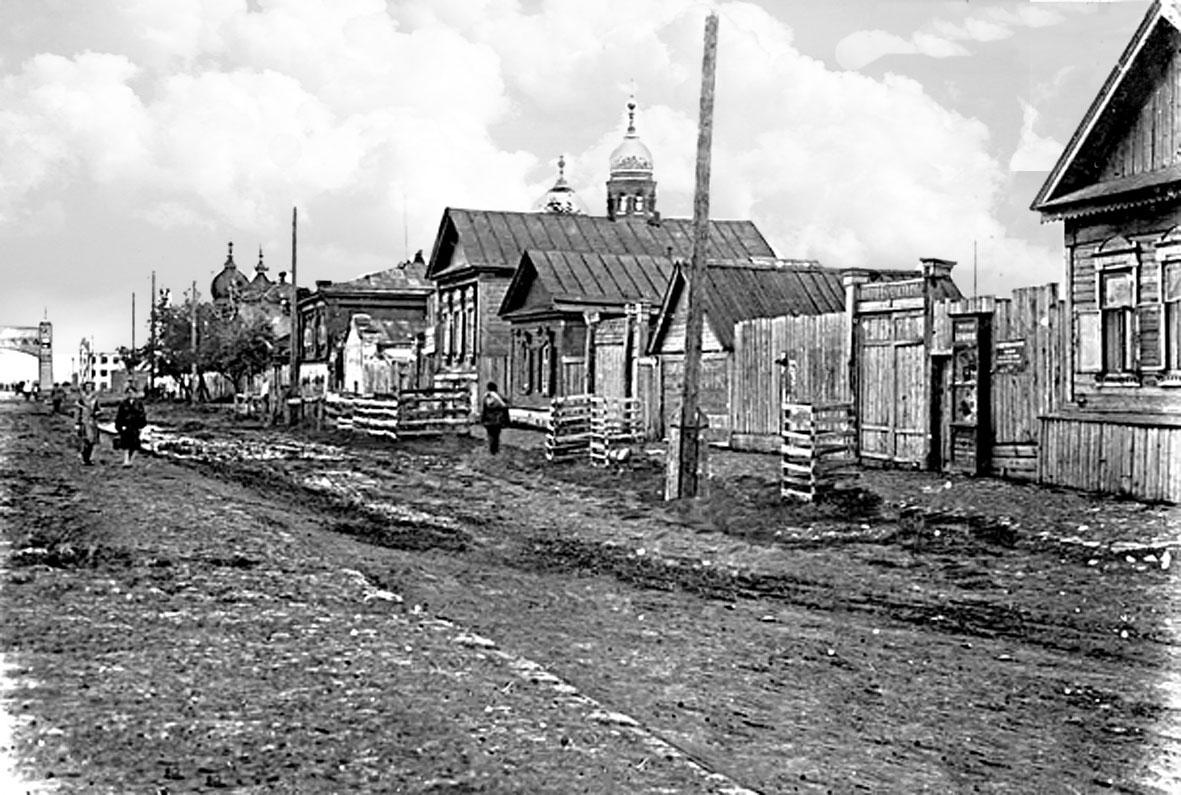 Улица Топорковская ( Уральская) 1932 г.