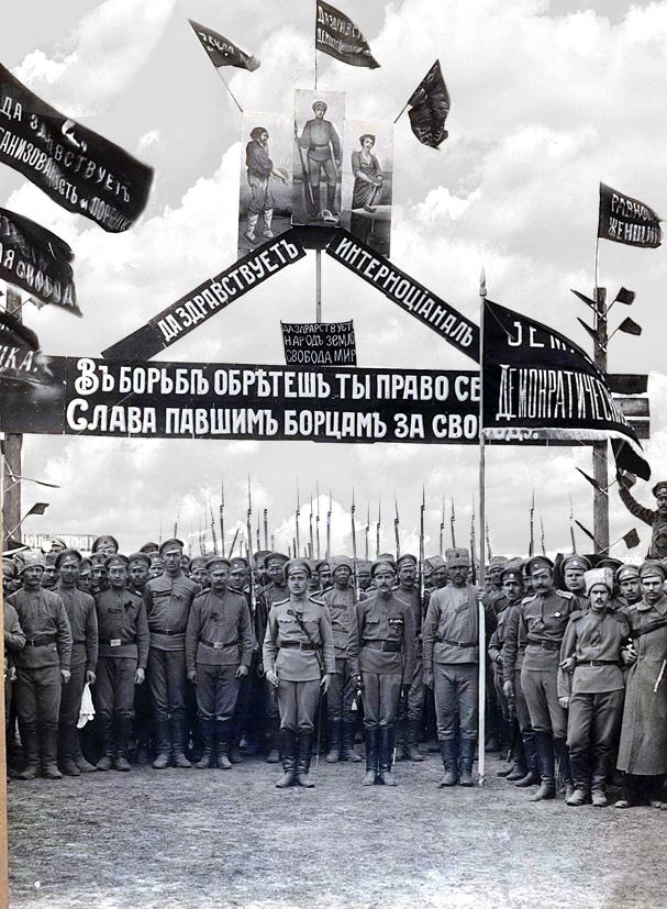 1 мая 1917 года