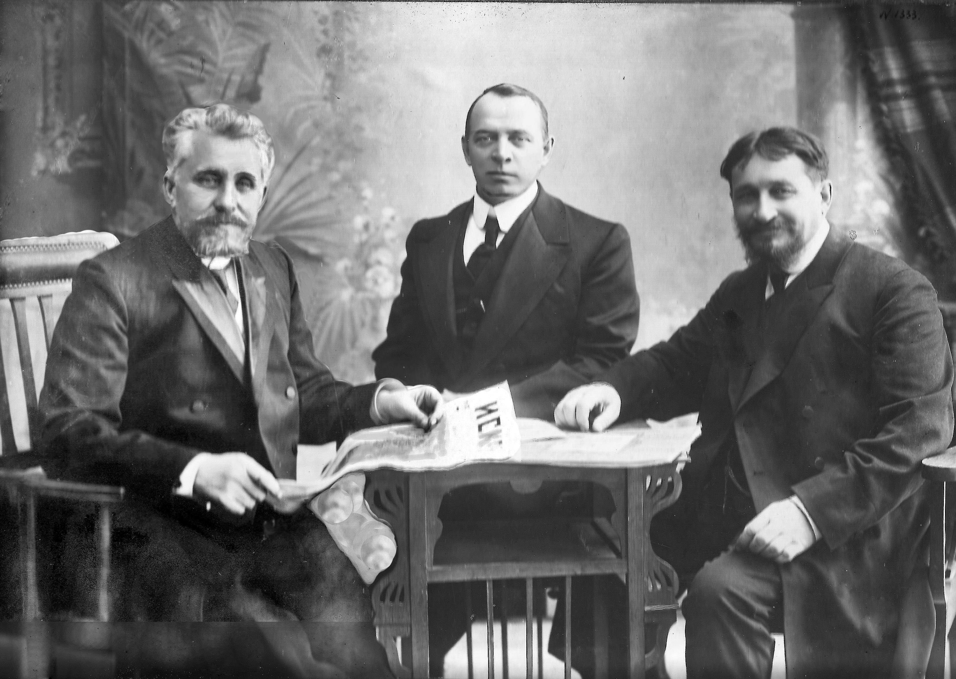 Отцы Николаевска
