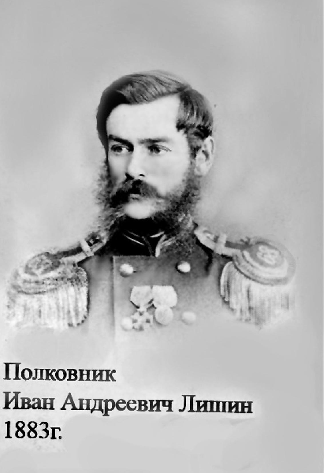 Гласный Николаевской  Думы