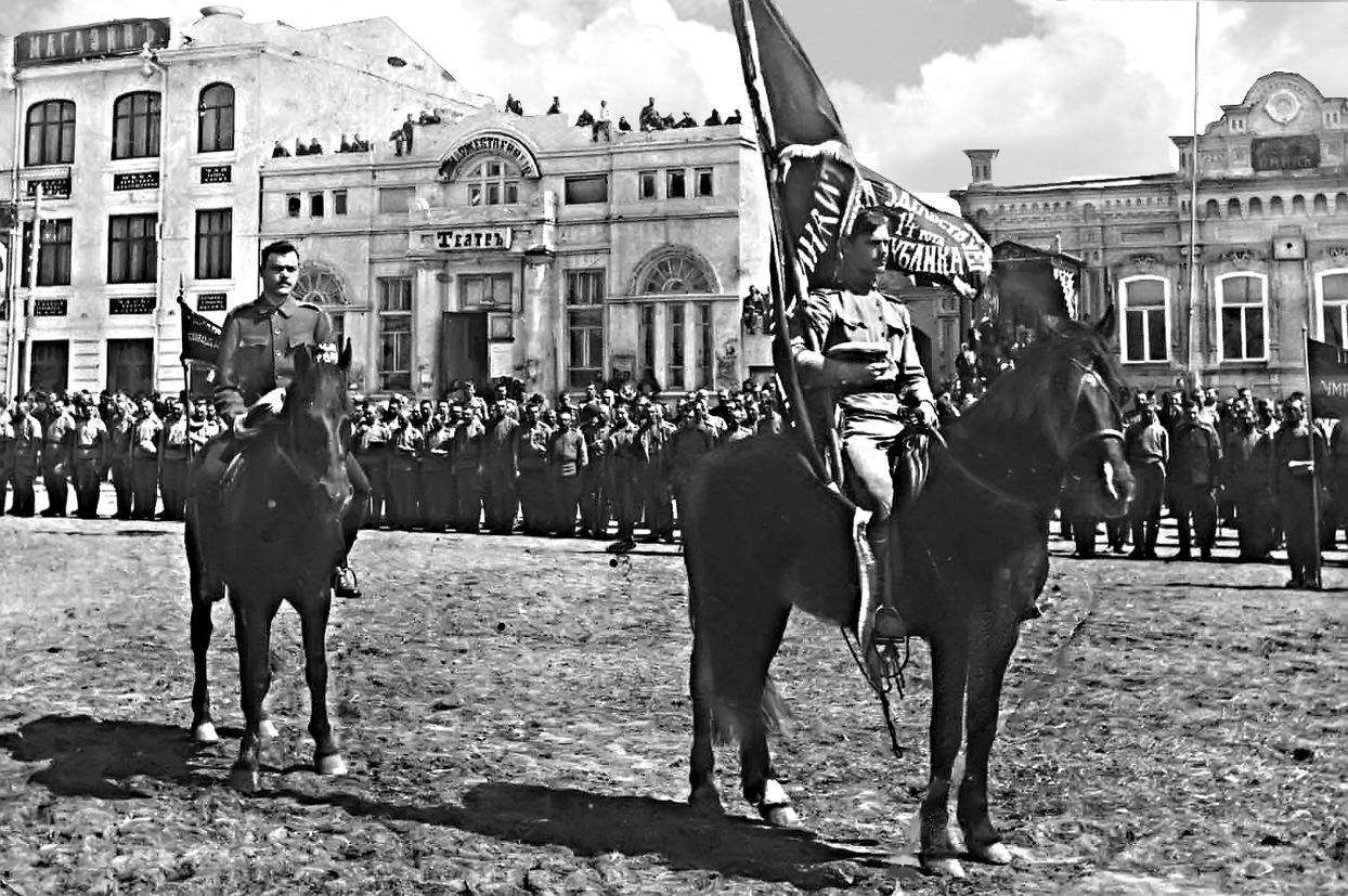 Парад, 1917 г