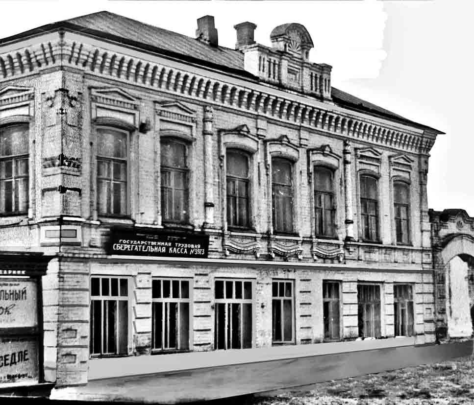 Дом купца Фомы Гордеева
