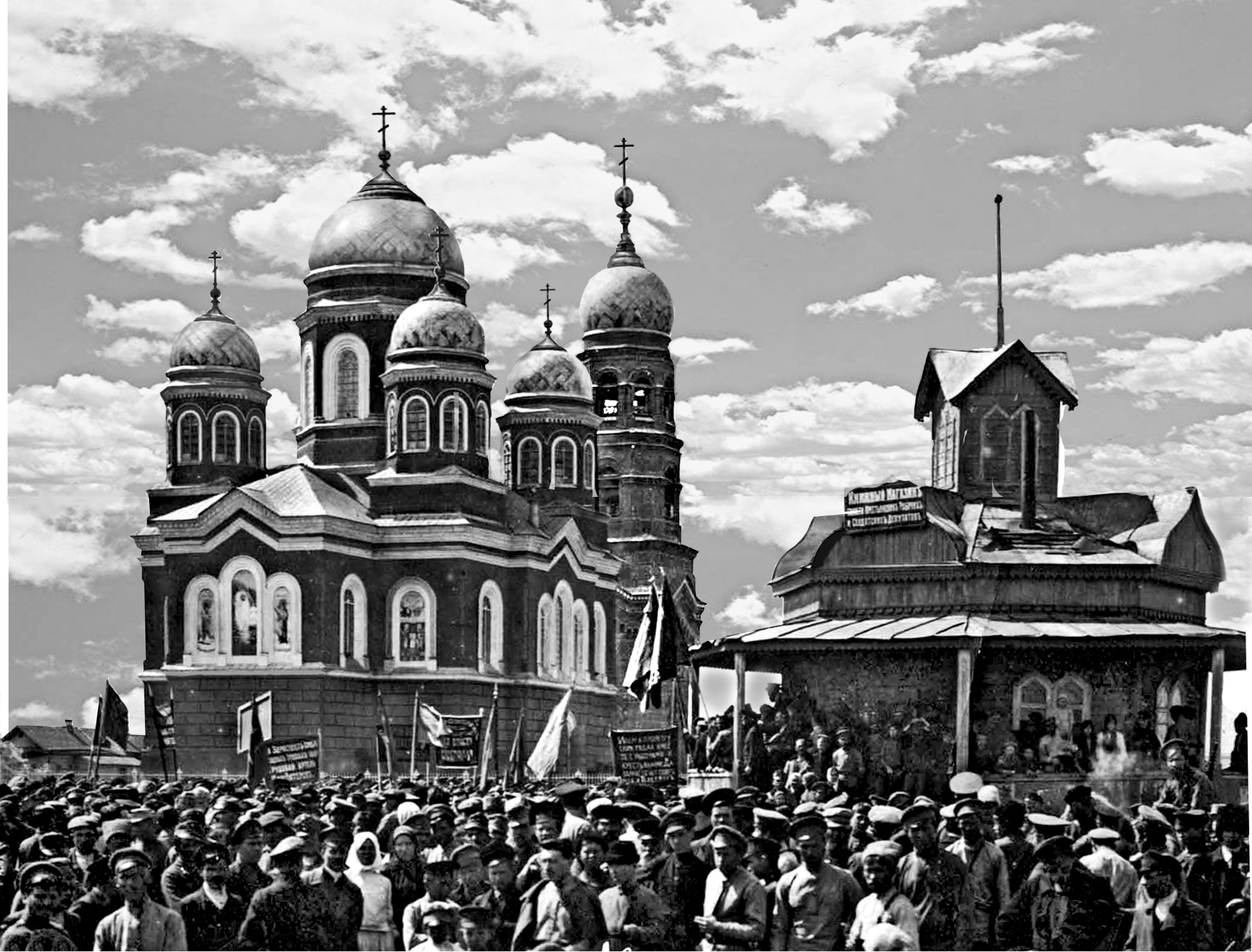1 Мая 1917 г
