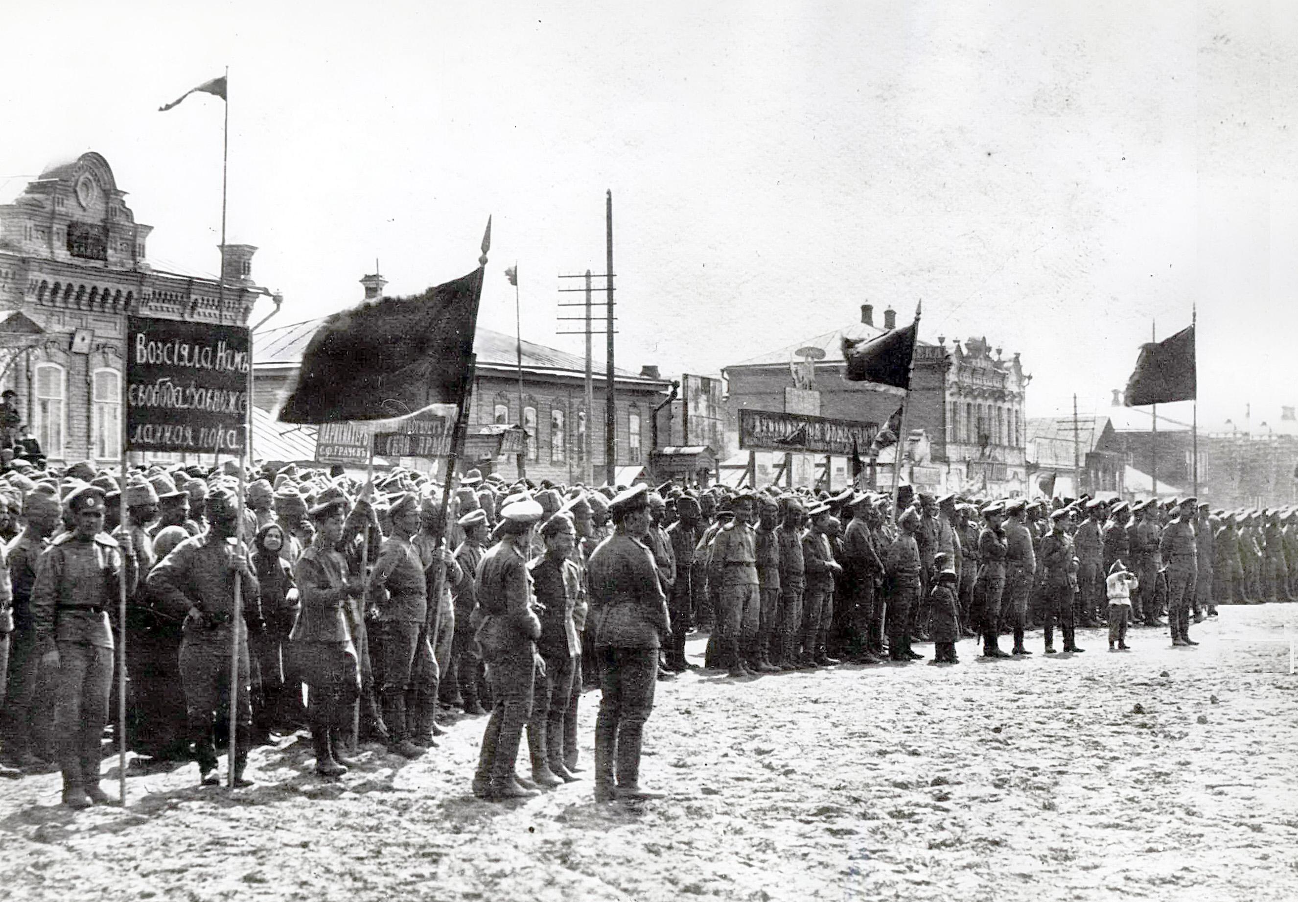 Николаевск, апрель 1917 года