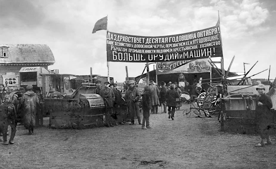 Пугачев, 1927 год. Выставка сельскохозяйственной техники., приуроченная к 10 - ой годовщине Октября.