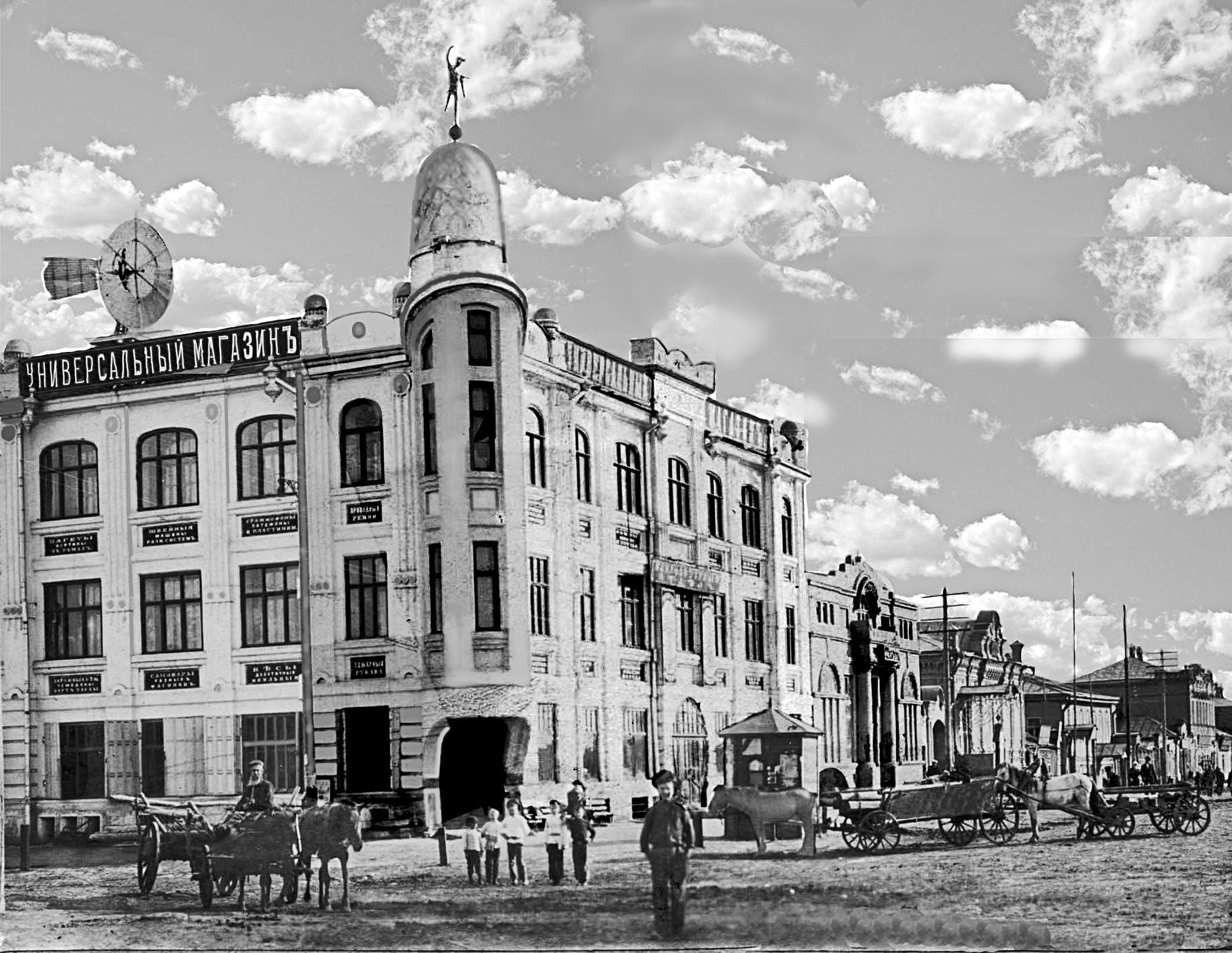 Магазин А.А. Шмидта