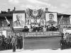 1 мая 1954 года. г. Пугачев