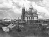 Воскресенский собор г. Николаевска, 1914 г