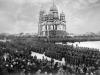 Построение 138 - го запасного пехотного полка на соборной площади, февраль 1917 года.  Начало революции в Николаевске.и