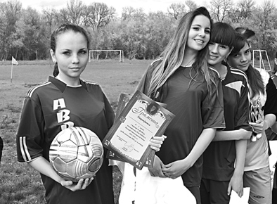 команда девочек
