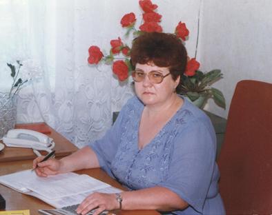 Разина И.В.