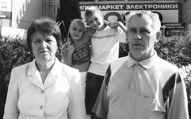 Дмитриевы с внуками