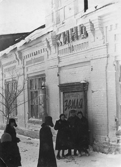 pugachyov_1956_god._fevral