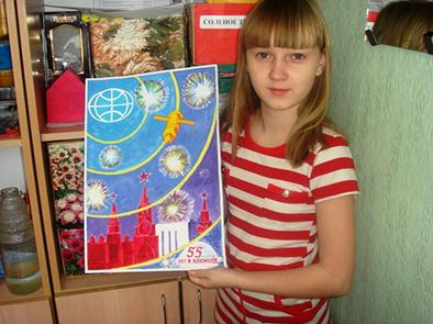 Фото с сайта Пугачевской администрации