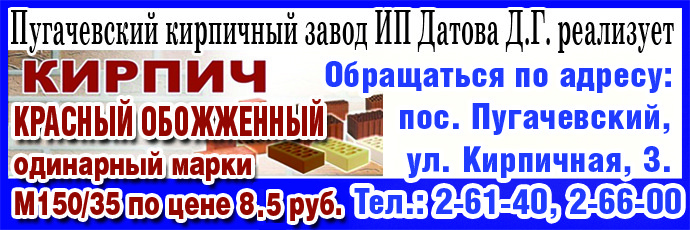 датов-кирпичи-1.jpg