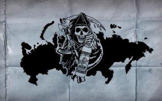 Вымирающий регион России