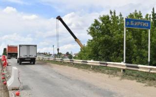 Мост через Иргиз в Пугачеве отремонтируют к концу ноября