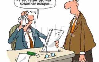 Долги россиян растут