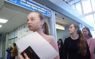 Молодежь не видит будущего в России
