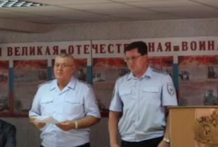 Краснокутский отдел полиции возглавил обэпник из Пугачева