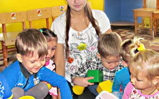 Взрослый коллектив дошкольного детства