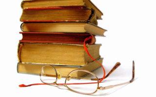 Кто защитит хранилище книг?