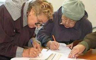 Пенсионерам в селах придется писать заявление на перерасчет пенсий