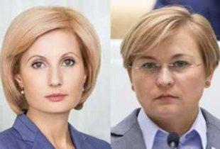 Баталина и Бокова получили должности в Правительстве РФ
