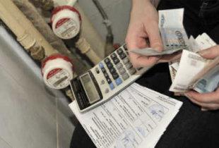 Десятая часть расходов жителей области идет на оплату ЖКУ