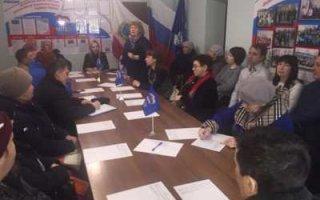 Стратанович не пришел на встречу с жителями
