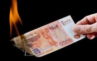 Обвал рубля продолжается