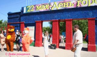 """Сергей Аристов – """"Мечетная слобода"""" (видеоряд)"""