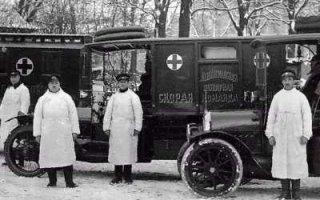 Юбилей службы «скорой помощи»