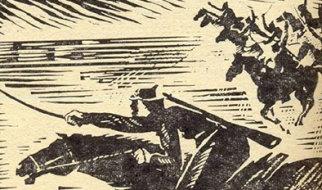Взятие Пугачева бандой Серова