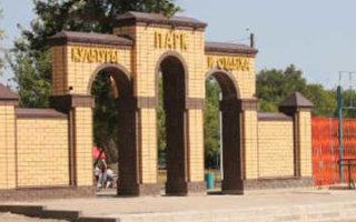 Праздничные мероприятия, посвященные 255-летию со дня образования города Пугачева
