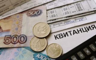 В области за четыре месяца похитили 20 млн. рублей в сфере ЖКХ