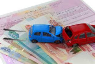 В регионе планируется удешевить стоимость ОСАГО
