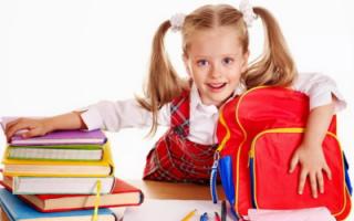 Сколько стоит собрать ребёнка в первый класс?