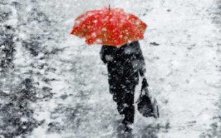 В области прогнозируются мокрый снег и дожди