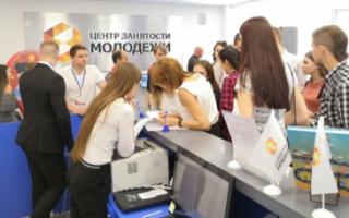 В Госдуме предложили вернуть трудоустройство по распределению