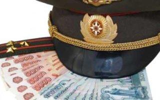 Безработным женам военных планируют выплачивать пособия