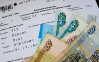 Россиян хотят заставить платить налоги раньше срока