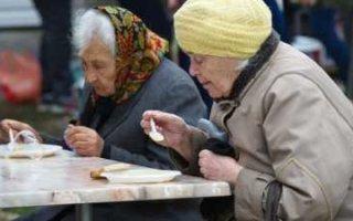Закон, который может лишить пенсии