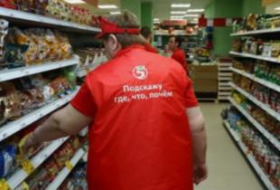 """Бывшие сотрудники рассказали о просрочке, воровстве и меняющихся ценниках в """"Пятерочке"""""""