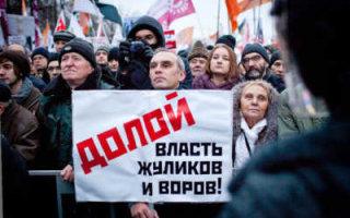 """Народ готов """"сливать"""" кандидатов от власти"""