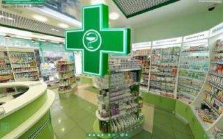 С июня 2019 года можно вернуть 13% за покупку любых лекарств