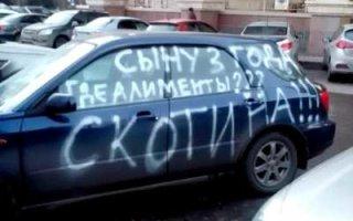 Злостный алиментщик из Пугачевского района