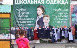 Правительство отказало в помощи семьям школьников