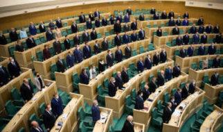 Совет Федерации заработал с фантастической скоростью