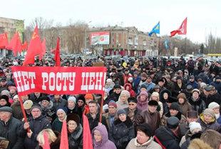 Эксперты отмечают рост протестной активности в регионах